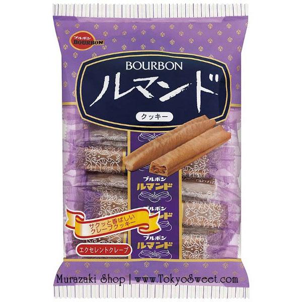 พร้อมส่ง ** Bourbon Lumonde Cookie เครปคุ้กกี้รสโกโก้ครีม บรรจุ 13 แท่ง