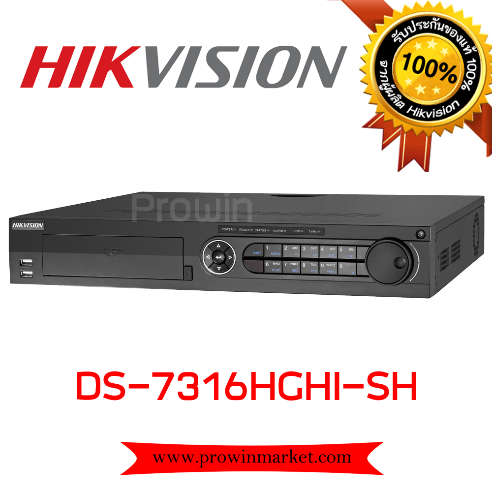 HIKVISION DS-7316HGHI-SH (Full HD 16CH)