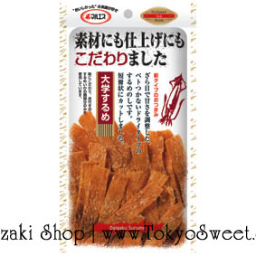 พร้อมส่ง ** Daigaku Surume ปลาหมึกอบรสหวานเผ็ด เนื้อนุ่ม เคี้ยวเพลิน มีรสหวานๆ เผ็ดนิดๆ อร่อยมากๆ บรรจุ 35 กรัม