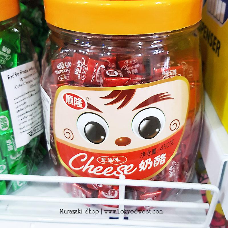 พร้อมส่ง **Cube Cheese [Strawberry] ลูกอมนมอัดเม็ด คล้ายๆ ไมโลคิวบ์ รสสตรอเบอร์รี่กลิ่นชีส บรรจุ 450 กรัม (ประมาณ 160 เม็ด)