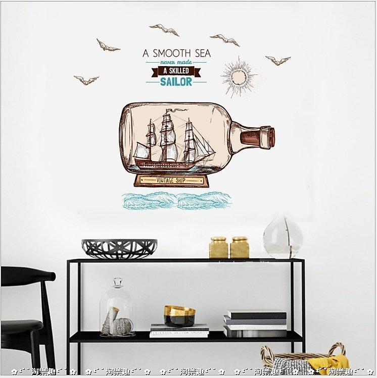 """สติ๊กเกอร์ติดผนัง สำหรับห้องเด็ก """"Vintage Ship""""ความสูง 60 cm ความยาว 90 cm"""