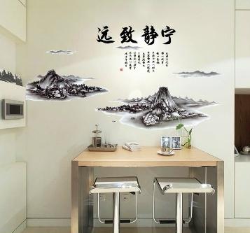 """สติ๊กเกอร์ติดผนังตกแต่งบ้าน """"China Landscape"""" ความสูง 78 cm กว้าง 140 cm"""