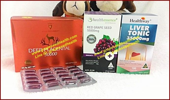 รกกวาง 50,000 mg. 30 เม็ด + องุ่นแดง 55,000 mg. 30 เม็ด + Healthway Liver Tonic 35000 mg 30 เม็ด