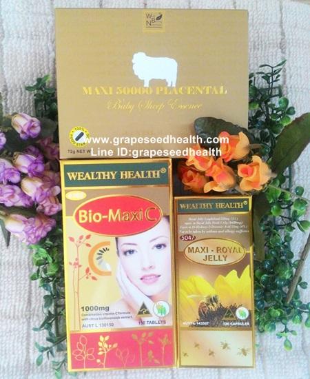 เซตอาหารเสริมผิวสวยเต็มปุก รกแกะmaxi+นมผึ้งmaxi+วิตามินซีBiomaxiC เซตนี้ช่วยลดริ้วรอยเสริมสุขภาพที่ดีและช่วยให้ผิวคุณขาวออร่า ไม่มีวันแก่ค่ะ
