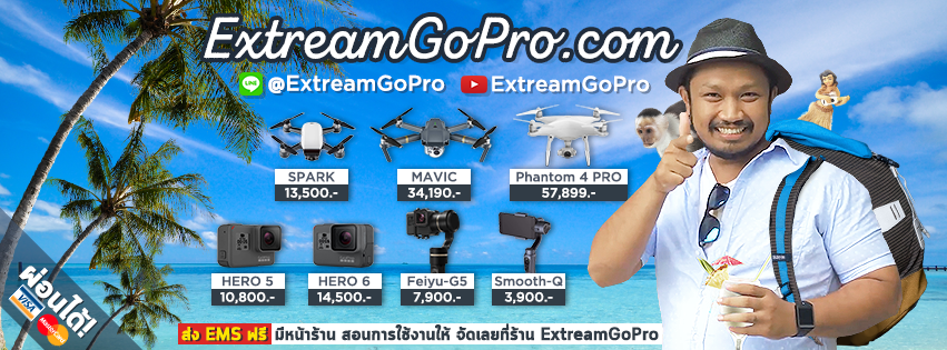 ExtreamGopro