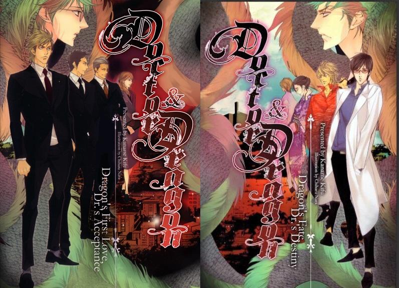 Set Doctor & Dragon เล่ม 1+2 : Kaname Kifu แนว ชนะสิบทิศ แพ้เธอคนเดียว
