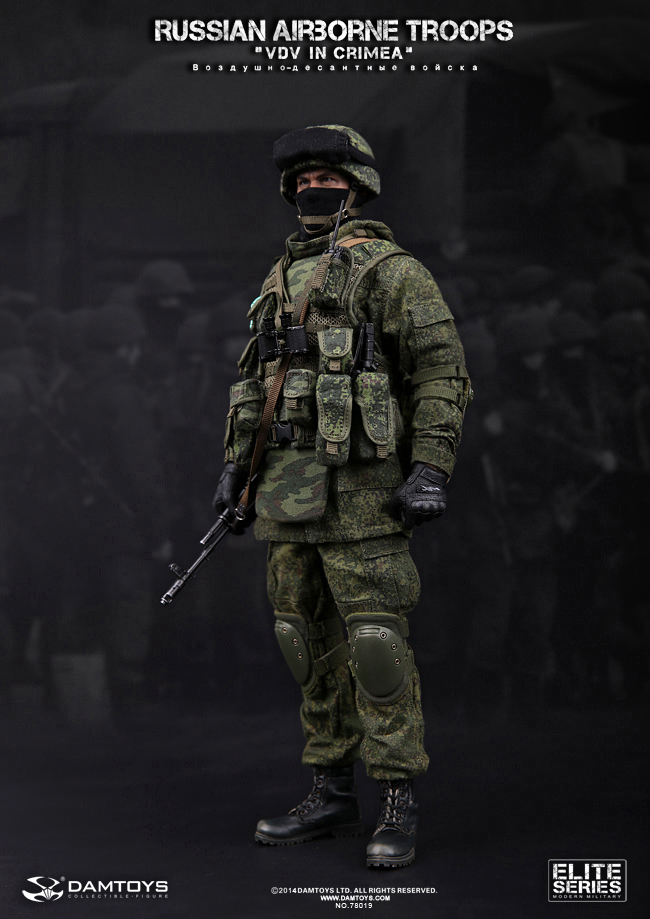 "DAMTOYS NO.78019 RUSSIAN AIRBORNE TROOPS""VDV"" IN CRIMEA"