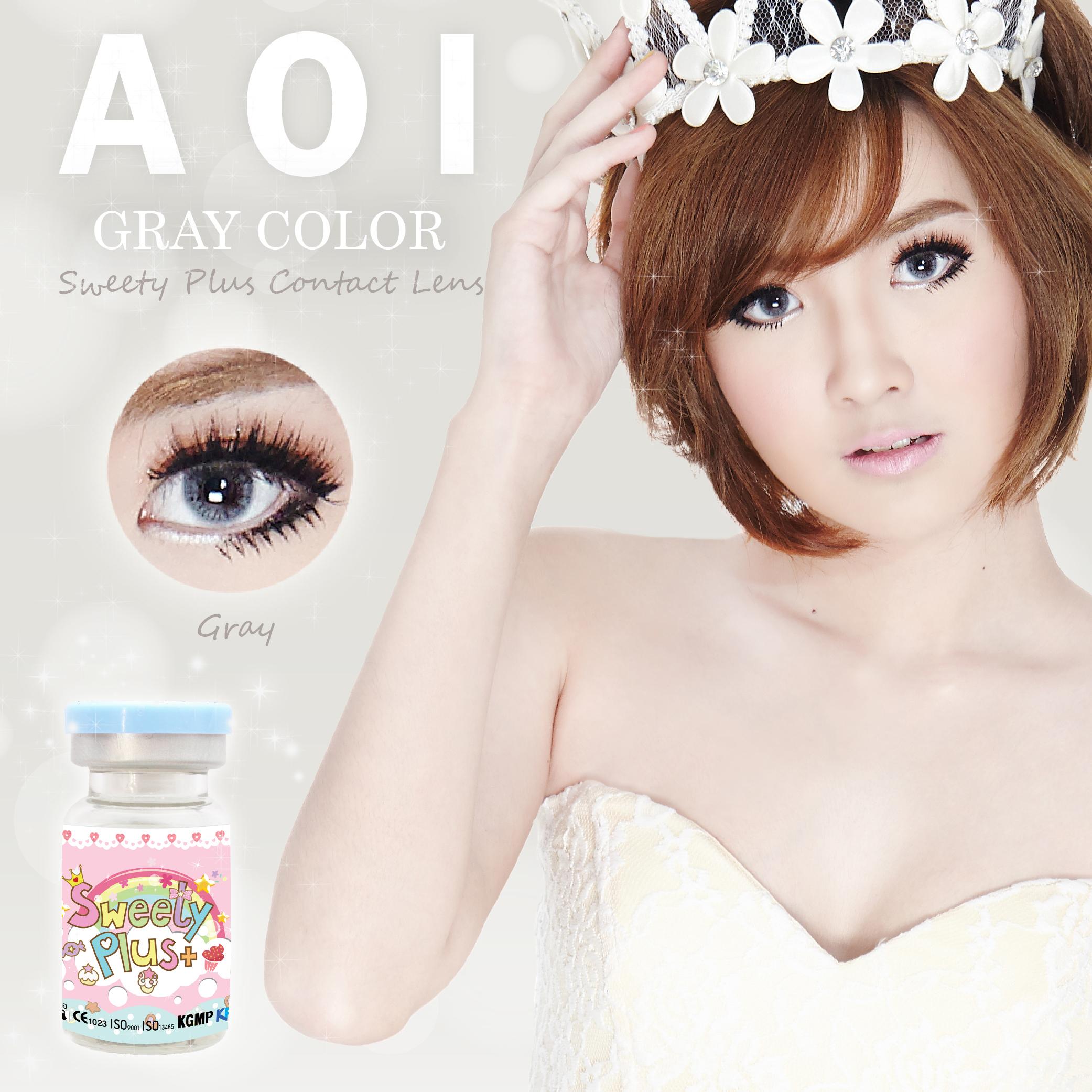 AOI - gray
