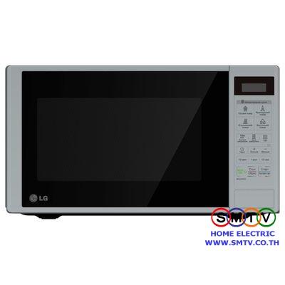 เตาอบไมโครเวฟแบบดิจิตอล 23 ลิตร LG รุ่น MS2342DS สีเงิน