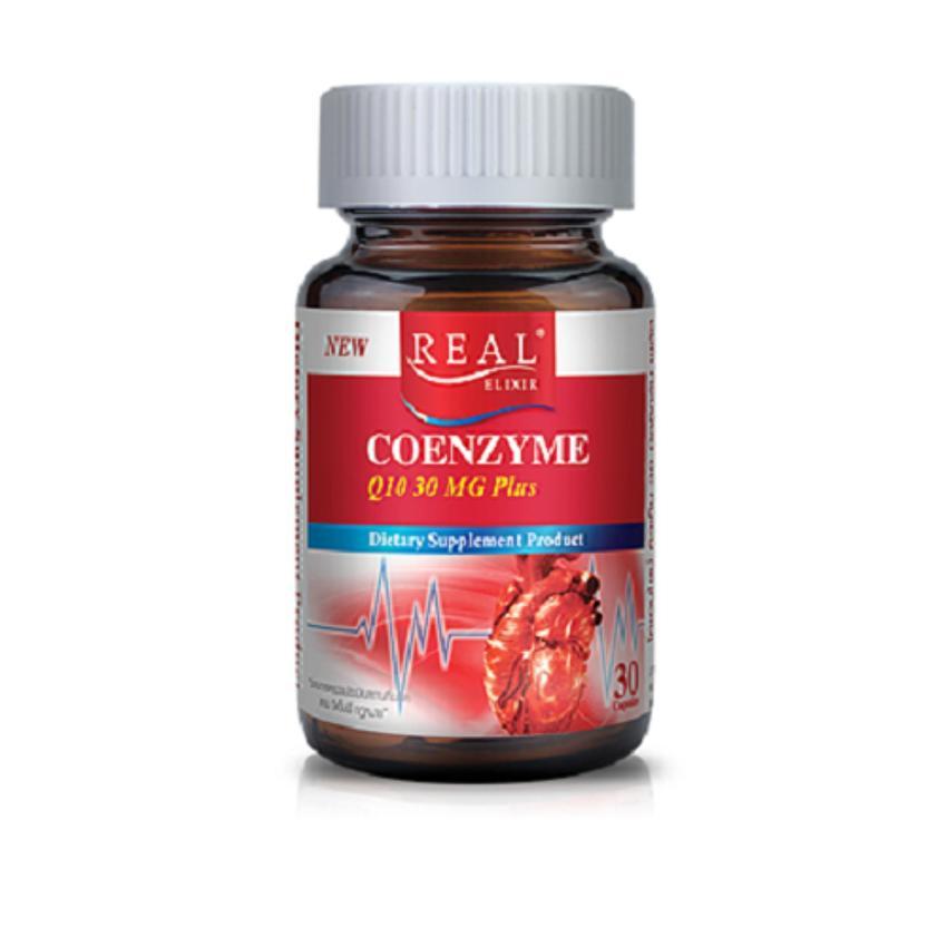 REAL ELIXIR COENZYME Q10 PLUS 30 มก. เรียล อิลิคเซอร์ โคเอนไซม์คิวเท็น 30 เม็ด ถูกสุด ส่งฟรี