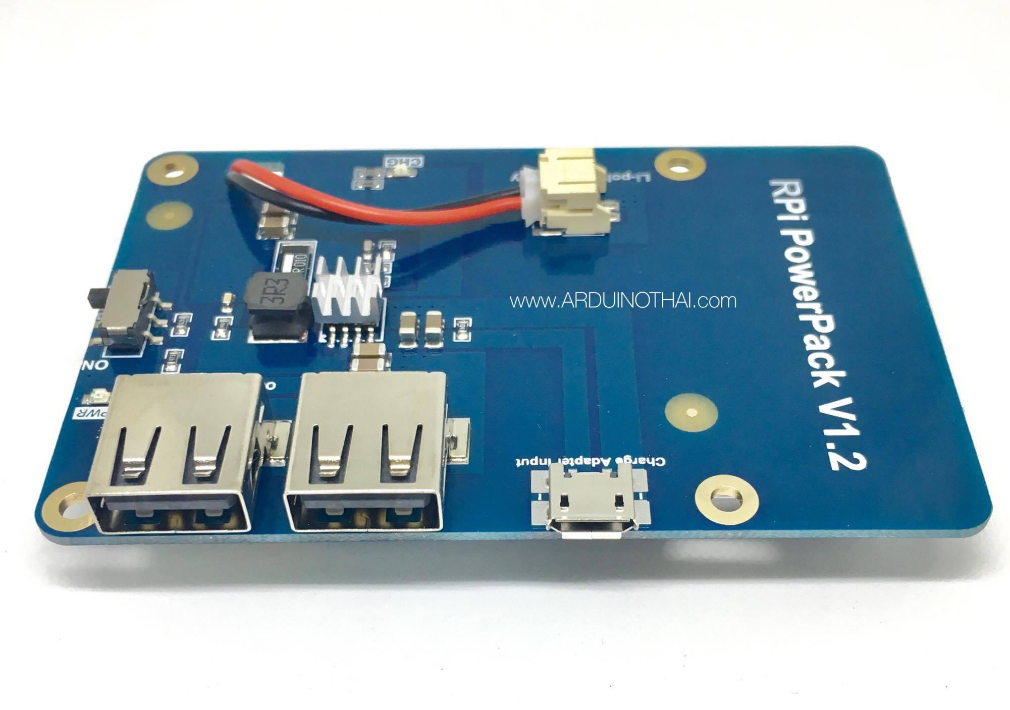 RPI PowerPack V1.2