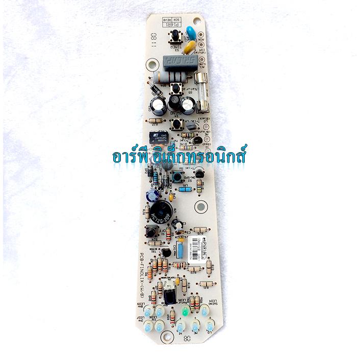 แผงวงจรพัดลม ฮาตาริ P16R1,9672