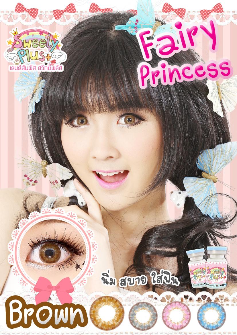 Fairy Princess-Brown