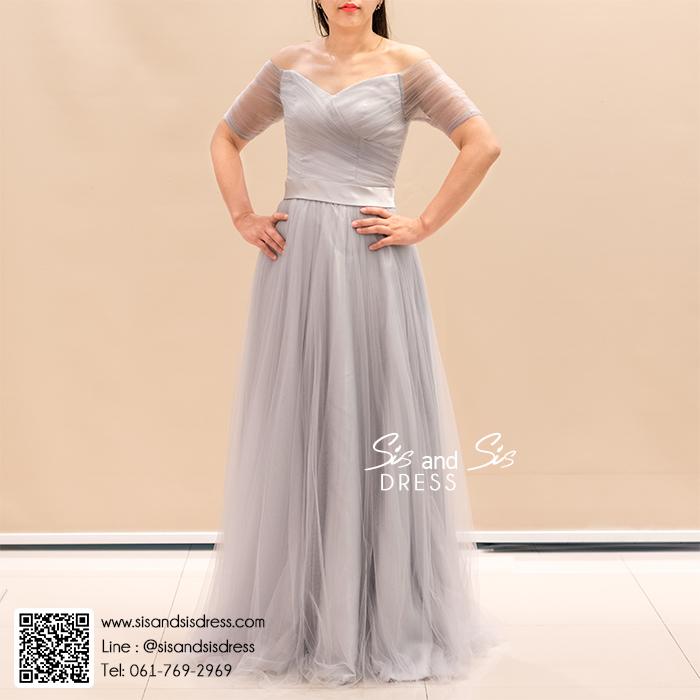 ชุดราตรียาว รหัสชุด LD062 ชุดราตรียาว มีแขนเปิดไหล่ สีเทา สวย เรียบ หรู สง่า มากค่ะ เหมาะมากสำหรับออกงานกลางคืน ไปงานแต่งงาน งานพรอม งานบายเนียร์ งานเลี้ยง ชุดเพื่อนเจ้าสาว ชุดเช่า บริการเช่าชุด