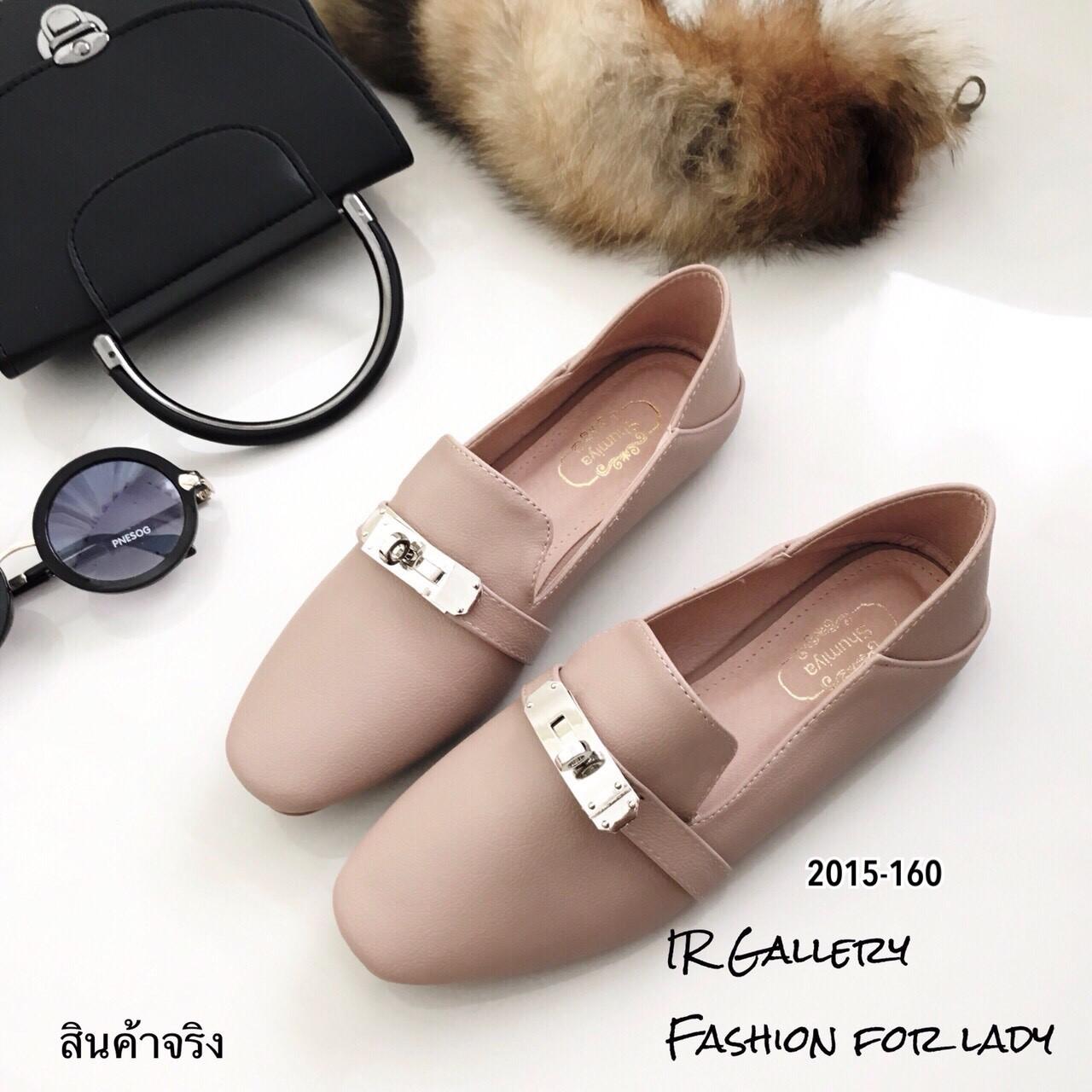รองเท้าคัทชูหนังนิ่ม Style Hermes (สีชมพู)
