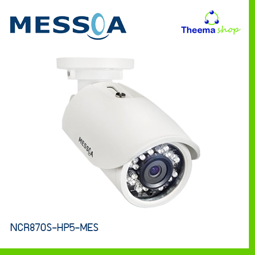 Messoa NCR870S-HP5-MES 2MP full-HD bullet Camera