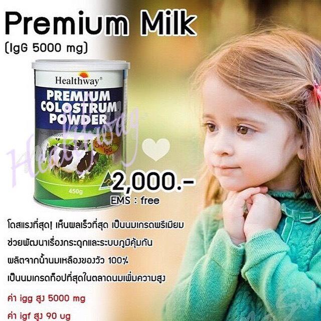 Super Colostrum Milk 5000 igG ค่าความสูง igF 90 ug สูงสุด