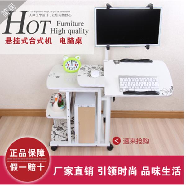 Pre-order โต๊ะทำงาน โต๊ะวางแล็ปท้อป โต๊ะคอมพิวเตอร์พีซี แบบมัลติฟังก์ชั่น ปรับระดับ ปรับองศา แผ่นท้อปพิมพ์ลายดอกไม้ สีขาว