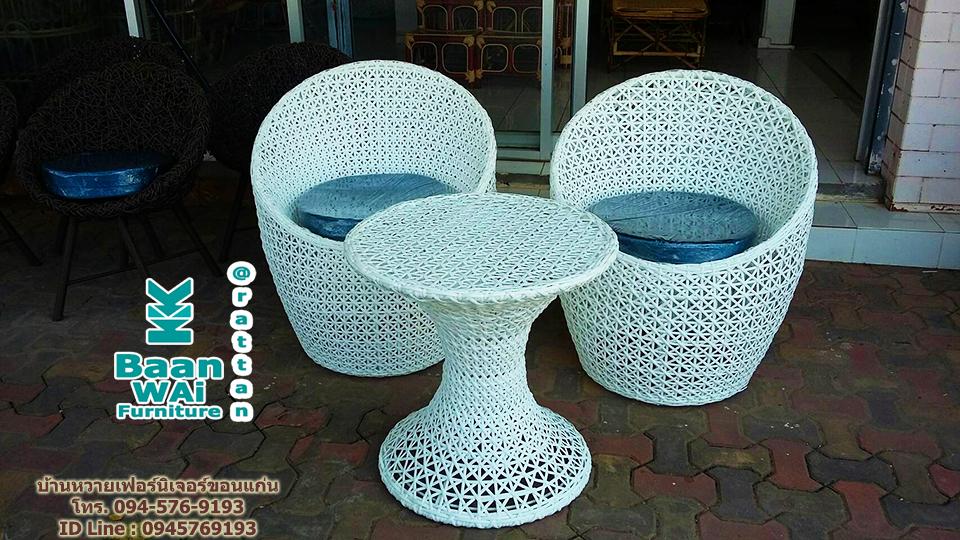 เก้าอี้หวายเทียม ลายดอกพิกุล