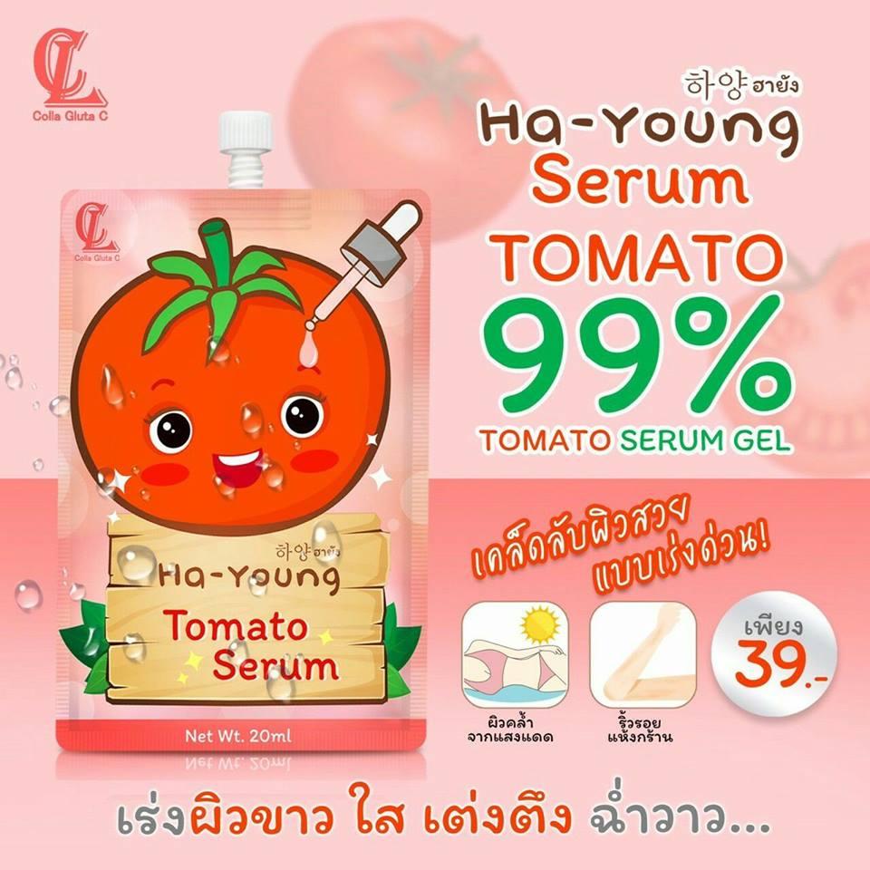 Ha-Young Tomato Serum ฮายัง โทเมโท เซรั่ม มะเขือเทศเร่งขาว