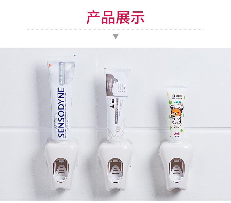 เครื่องบีบยาสีฟันรูปฟัน