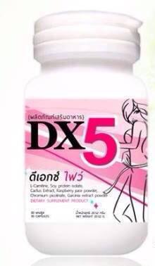 DX5 Pink อาหารเสริมลดน้ำหนัก ดีเอกซ์ ไฟว์ สีชมพู