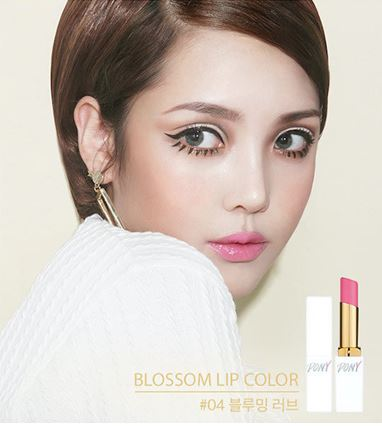 Pony Effect Shine Easy Glam Blossom Lip Color #04 Blooming Love ลิปสติกเนื้อเชียร์สีชมพูหวาน พิกเม้นละเอียด เนื้อสีฉ่ำวาว เพิ่มความชุ่มชื่น ไม่เหนอะหนะริมฝีปาก