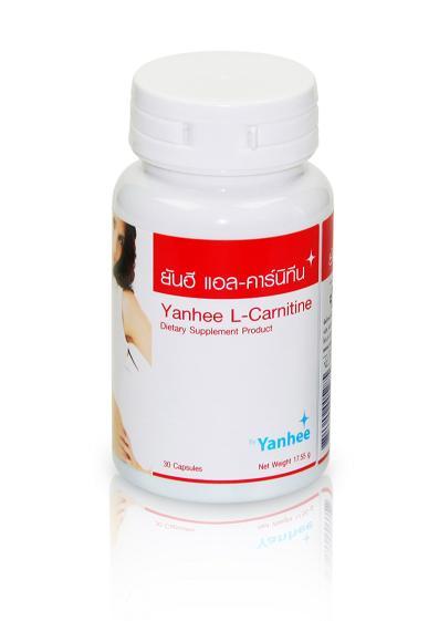 Yanhee L-Carnitine 30 แคปซูล ยันฮี แอล-คาร์นิทีน ของแท้ มีอย.คะ สินค้าขายดีของโรงพยาบาลยันฮีสูตรลิขสิทธิ์เฉพาะที่จะช่วยลดน้ำหนัก สลายไขมัน เร่งกระบวนการเผาผลาญไขมันในร่างกาย ให้หุ่นสวย เฟิร์มกระชับ