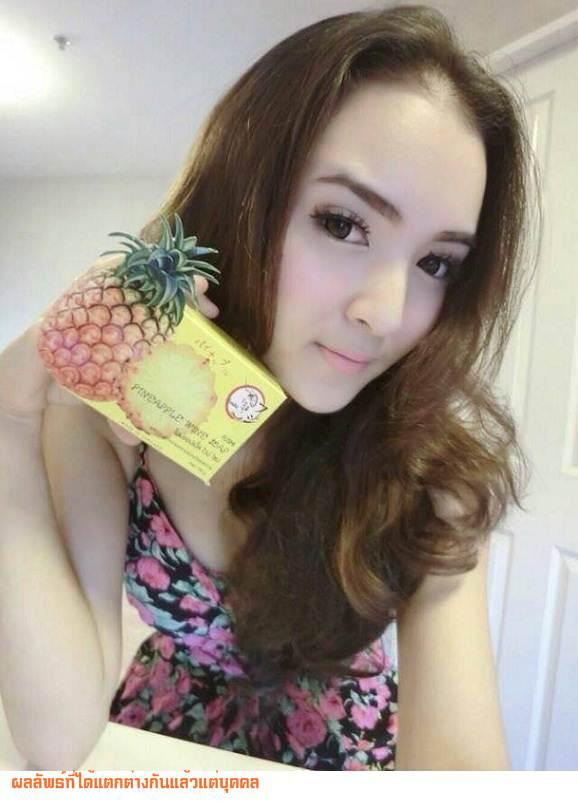 Pineapple Wine Soap by Fushi สบู่หัวสับปะรด