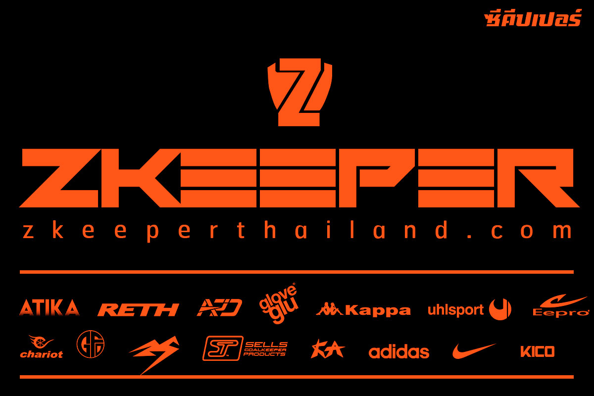 ZKEEPER ซีคีปเปอร์
