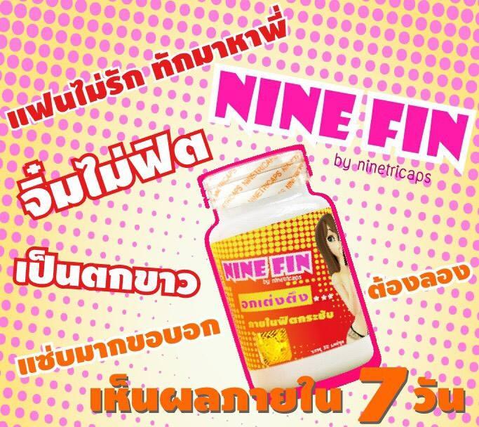NINE FIN by ninetricaps ไน ฟิน อกเต่งตึง ภายในฟิตกระชับ ผู้หญิงใช้ ผู้ชายฟิน