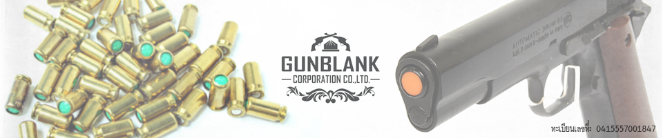 Gunblank Corporation