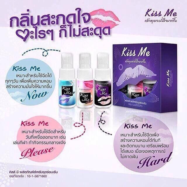 Kiss Me คิส มี ผลิตภัณฑ์สำหรับจุดซ่อนเร้น กลิ่นสะกดใจ อะไรๆ ก็ไม่สะดุด