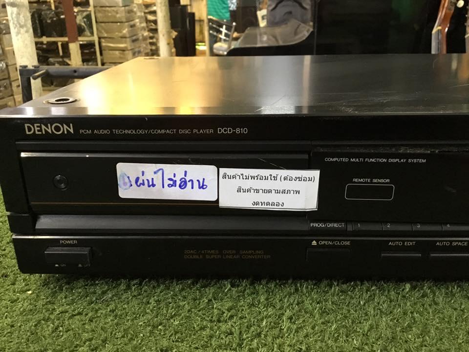 เครื่องเล่น CD DENON DCD-810 สินค้าไม่พร้อมใช้งาน (ต้องซ่อม)