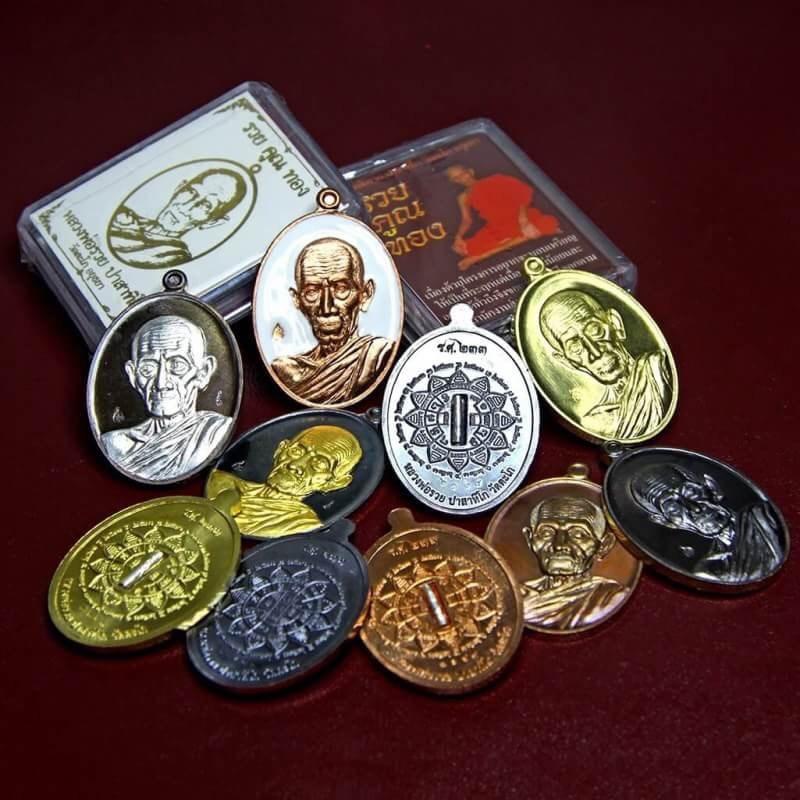 รวยคูณทอง ลุ้นเนื้อหลักๆมากมาย เหรียญลุ้นเนื้อ เพียง 250 บาท มีเลขและโค้ดทุกเหรียญ เหลือไม่กี่เหรียญแล้วนะคะ http://line.me/ti/p/%400611859199n