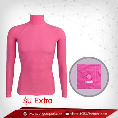 ชุดดำน้ำ รุ่น extra สุดยอดผ้ายืดผิวผ้าลื่น สีชมพู Palevioletred
