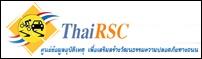 http://www.thairsc.com/