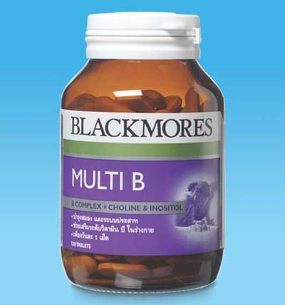 วิตามินบีรวม แบล็คมอร์ส มัลติ บี 120 เม็ด Blackmores Multi B 120 tablets