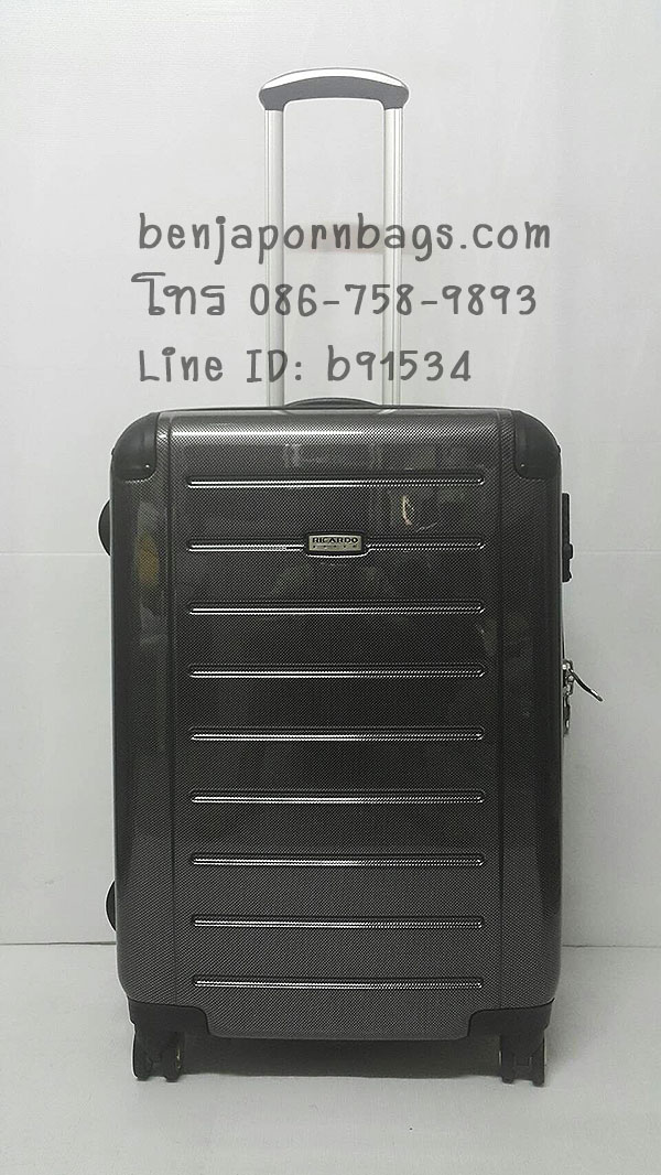 กระเป๋าเดินทางล้อลาก Ricardo Roxbury สีดำ ของแท้จากอเมริกา รับประกัน10 ปี