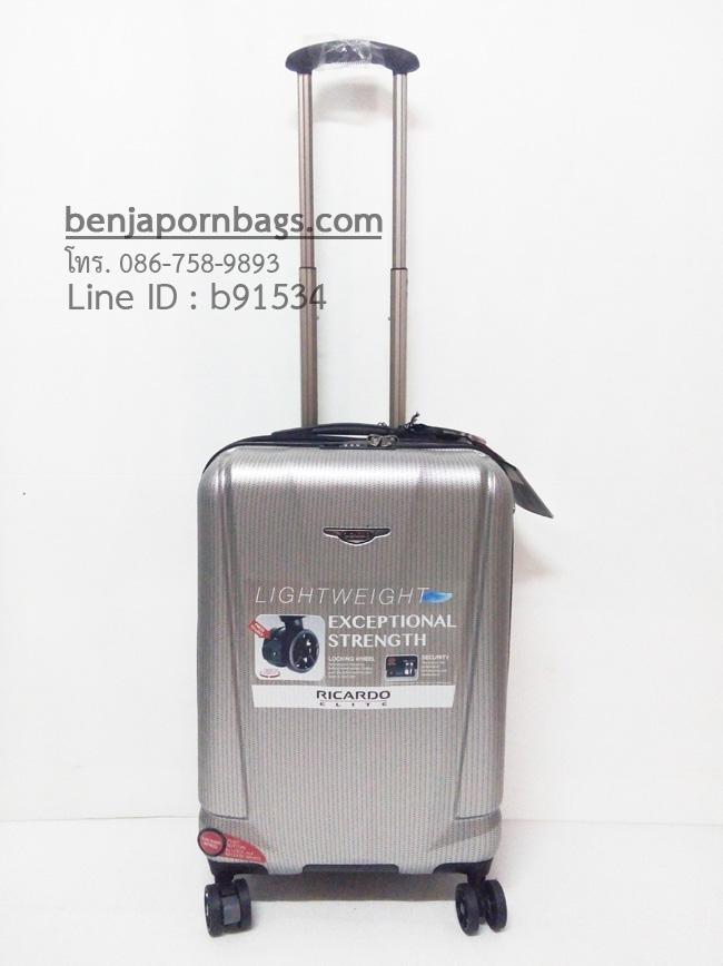 กระเป๋าเดินทางแบรนด์แท้ Ricardo รุ่น Huntington ใหม่ล่าสุด พร้อมระบบ Built in lock