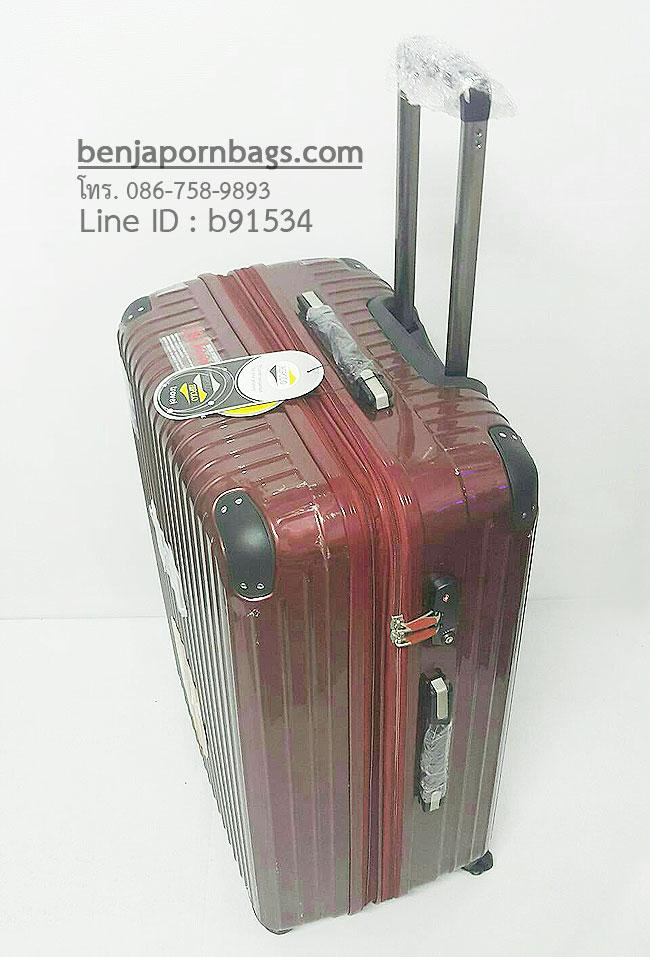 กระเป๋าล้อลากเดินทาง ยี่ห้อ Hipolo รุ่น 1151 ขนาด 28 นิ้ว สีน้ำตาลแดง