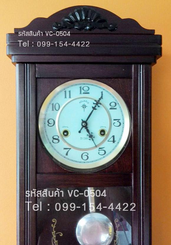 นาฬิกาไม้