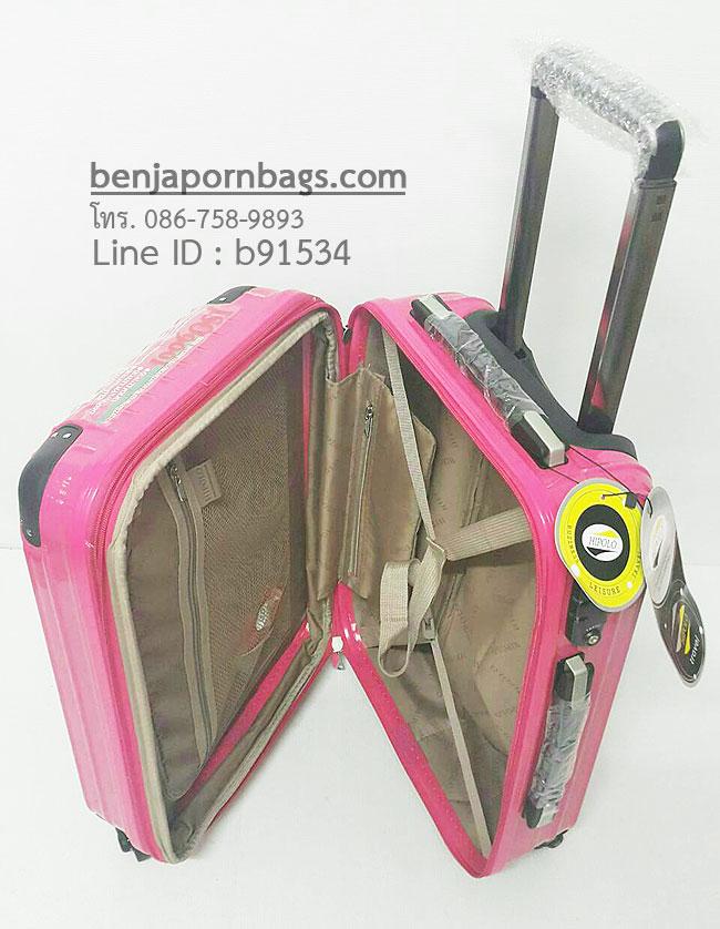 กระเป๋าเดินทางคุณภาพดี