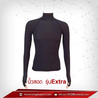 เสื้อรัดกล้ามเนื้อ รุ่นนิ้วสอด สีดำ รุ่นExtra สุดยอดผ้ายืดผิวผ้าลื่น