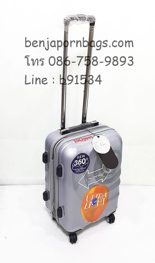 กระเป๋าเดินทาง PC Hipolo 1174 สีเทา 20 นิ้ว