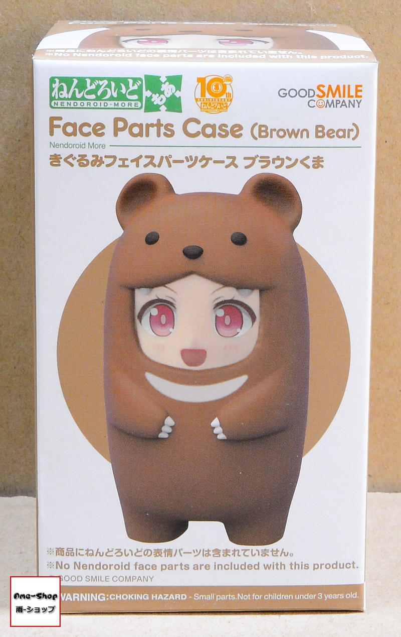 Nendoroid More - Kigurumi Face Parts Case (Brown Bear) (In-stock)