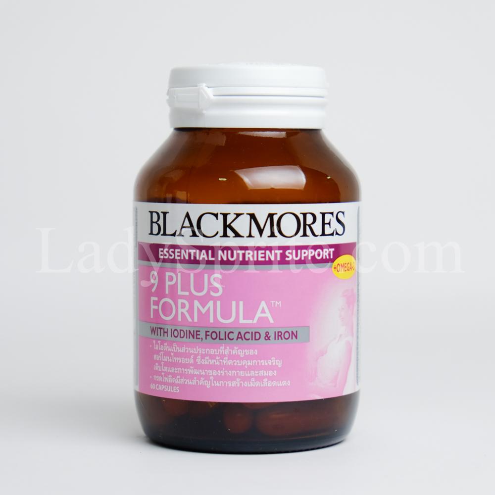 Blackmores 9 Plus Formula 60เม็ด สำหรับสตรีมีครรภ์และเตรียมพร้อมตั้งครรภ์