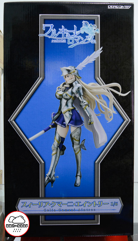 Walkure Romanze Shoujo Kishi Monogatari - Celia Cumani Aintree 1/6 Black ver.(In-Stock)