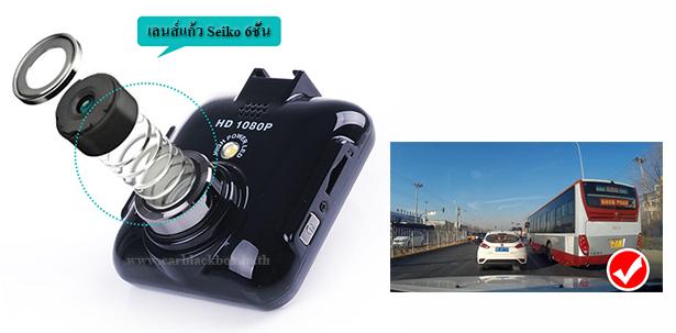 กล้องติดรถยนต์รุ่น G800 ใช้เลนส์แก้ว 6ชั้นของ Seiko