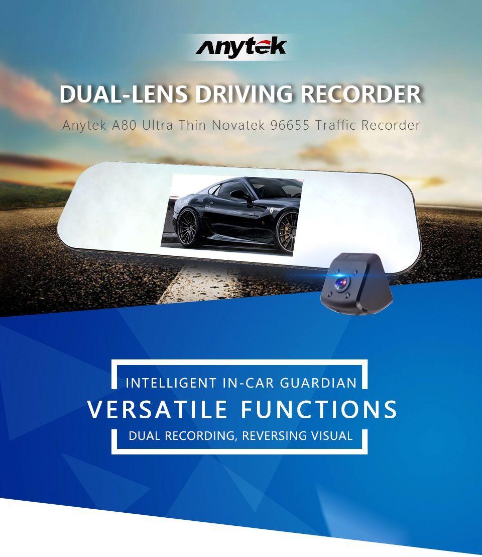 กล้องติดรถยนต์ Anytek A80+ (กล้องหน้า-หลัง)